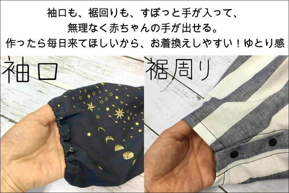 商品紹介BABY布帛ロンパース-6