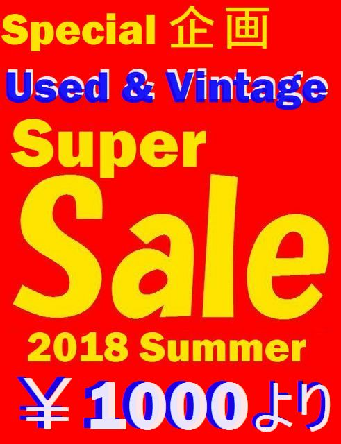 2017salebace491x640 red yellow 2018used super summer