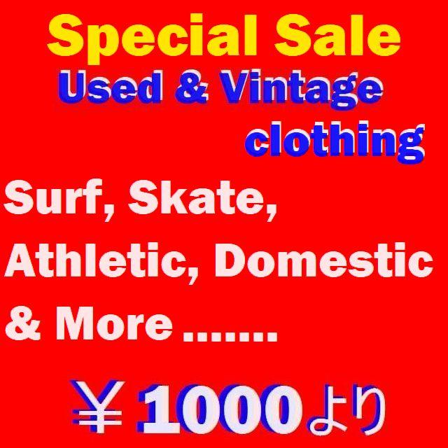 2018 used sale 640x640