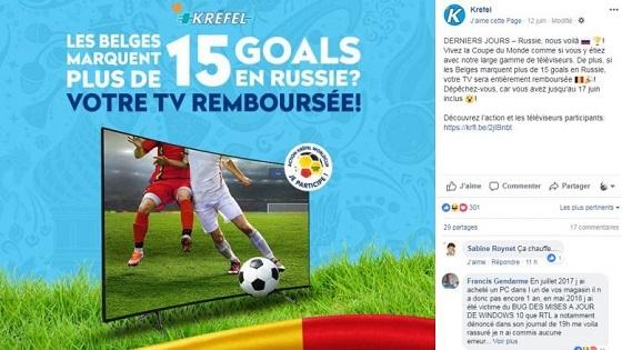 ワールドカップ フランスVSベルギー