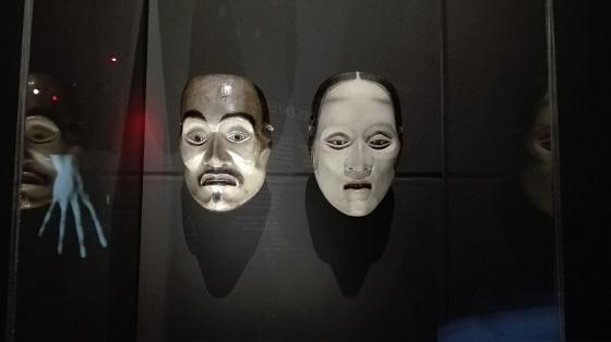 アジアの地獄と幽霊展