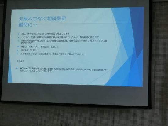 CIMG5240_convert_20180608185155.jpg