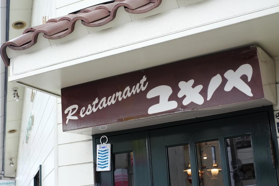 XE1S5687.jpg