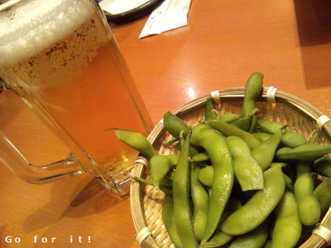 beer 180511