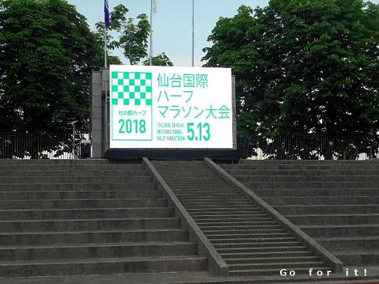 2018仙国 180515