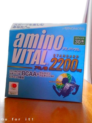 アミノバイタル 180601