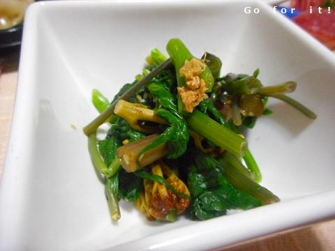 山菜2 180608