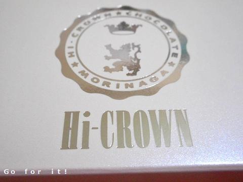 ハイクラウン 180610