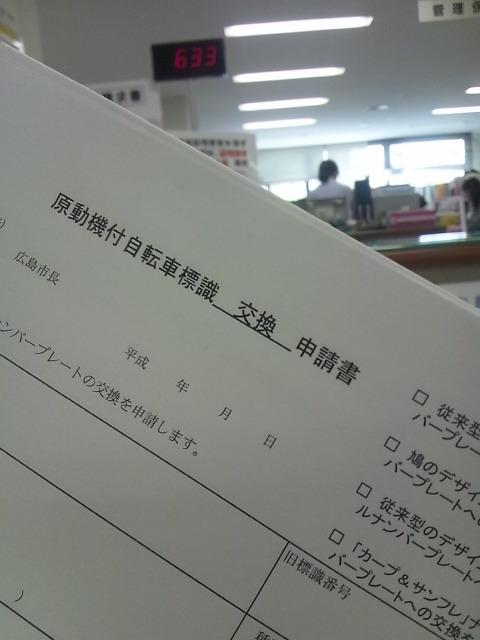 DVC180612kuyakusyo (1)