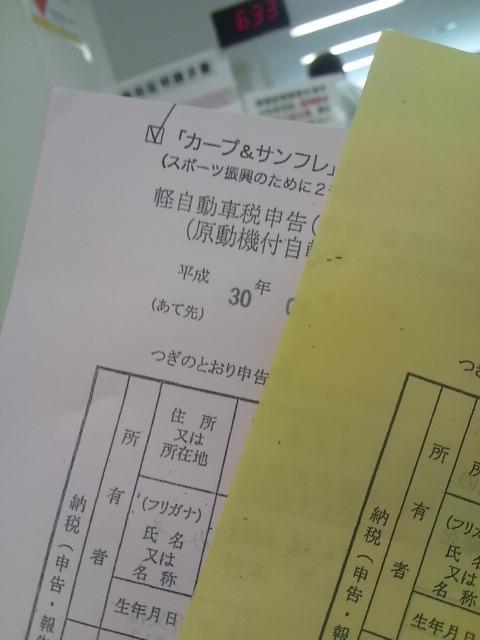 DVC180612kuyakusyo (2)