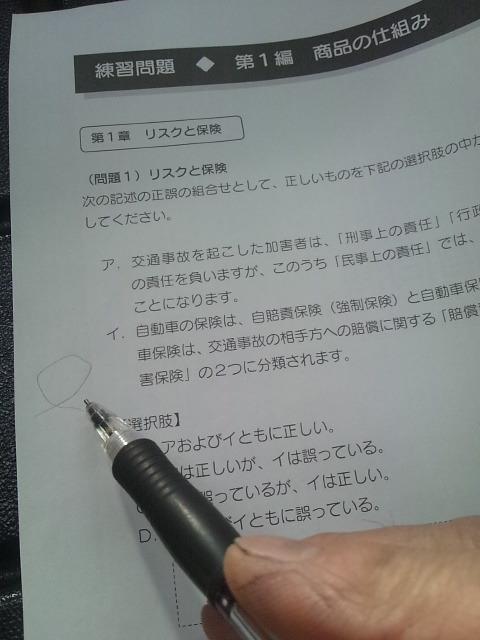 DVC180701hoken (5)