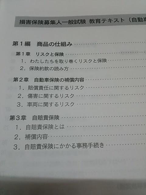 DSC_pc (1)