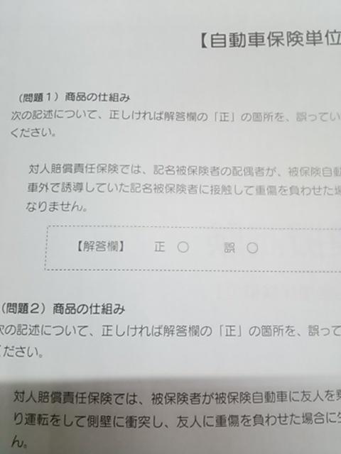 DSC_pc (2)