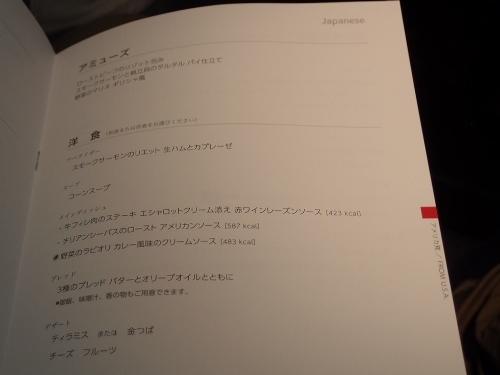 P1188844s.jpg