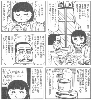 5,000万円
