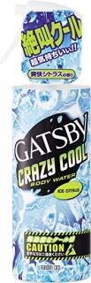 GATSBY(ギャツビー) クレイジークール ボディウォーター アイスシトラス