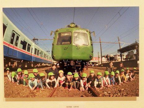 ゆる鉄-熊本電鉄
