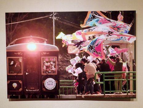 ゆる鉄-三陸鉄道