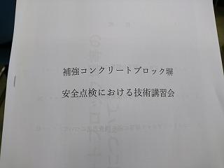 s-DSC_1024.jpg