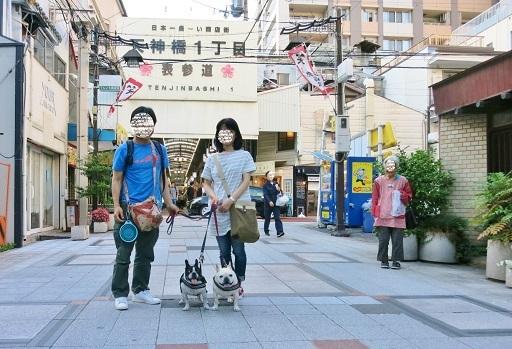 6-1大天神橋商店街