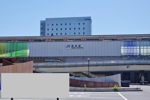 6-2奈良駅