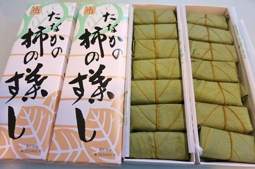 6-2柿の葉寿司