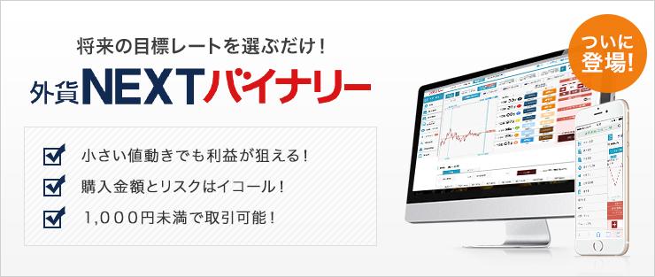 new_main.jpg