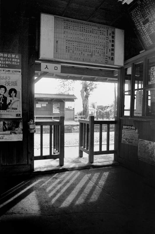 筑波鉄道 常陸小田3 1982年5月16bitAdobeRGB原版 take1b8