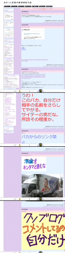 4s_20180619213326701.png