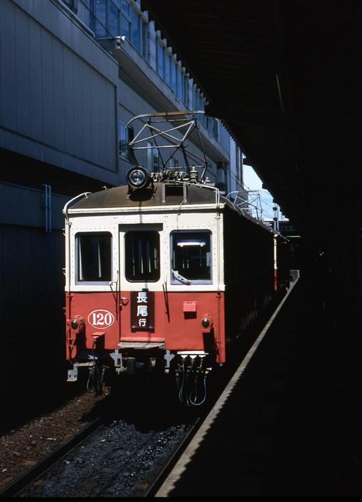 19960825琴電B0511-1