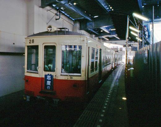 19960825琴電012-1