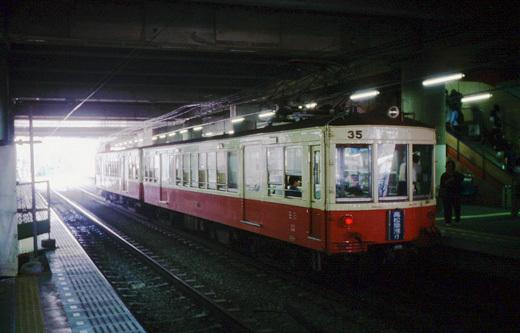 19960825琴電027-1