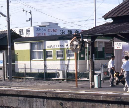 19960825琴電B056-2