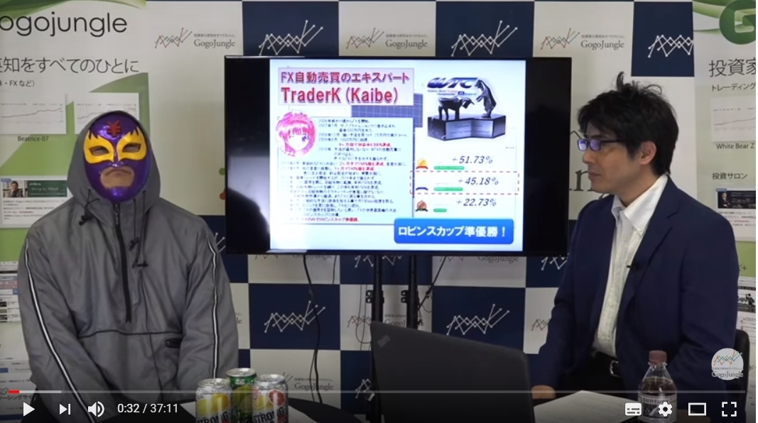 ガラケーの部屋#09 2018/4/23