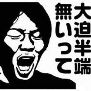 oosako2-_400x400.jpeg