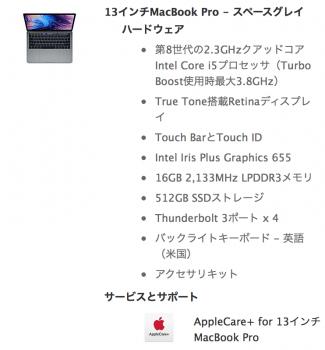 MacBook Pro Retina13
