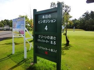 太平洋札幌2