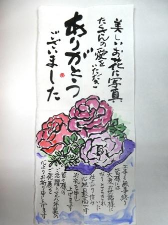 P1030328 - コピー (2)