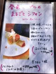 アドマーニ 鴻巣店 (36)