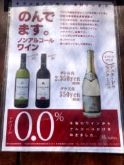 アドマーニ 鴻巣店 (38)