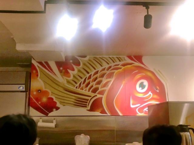 真鯛らーめん 麺魚 (8)