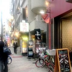 麺・酒処 ぶらり (1)