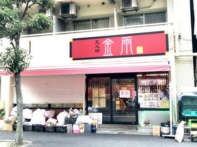 ぼぶ亭 (2)