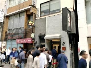 SHIBIRE NOODLES 蝋燭屋 (4)