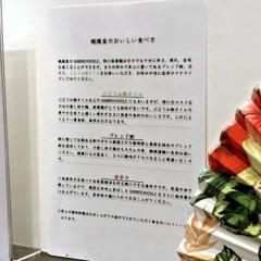 SHIBIRE NOODLES 蝋燭屋 (16)