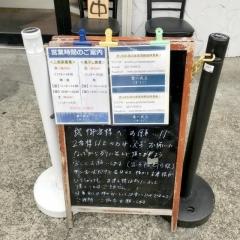 零一弐三 (4)