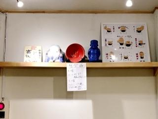 心の味製麺 (6)