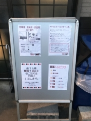 中華そば136 (3)