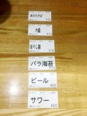中華そば136 (8)