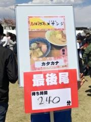 最強ラーメン祭in小山 第1陣 (3)